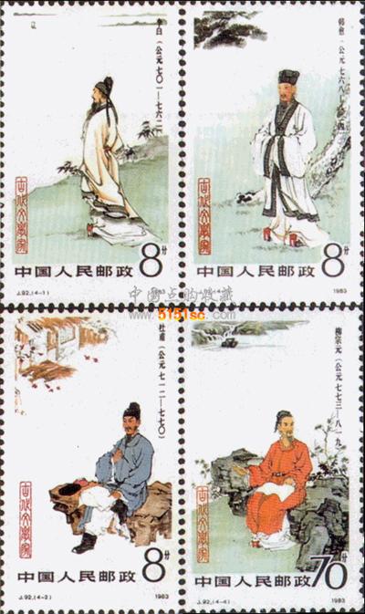 山西山水手绘邮票